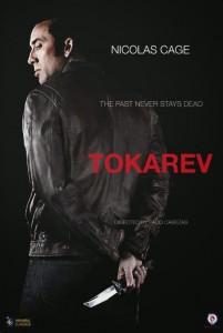 Tokarev-Film-Poster